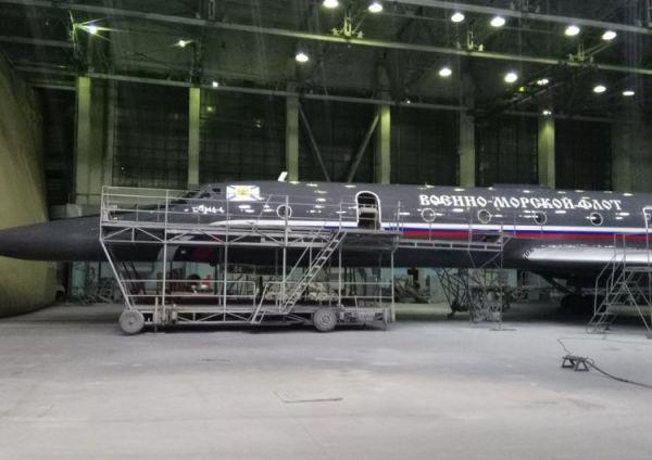 УБС Ту-134УБЛ