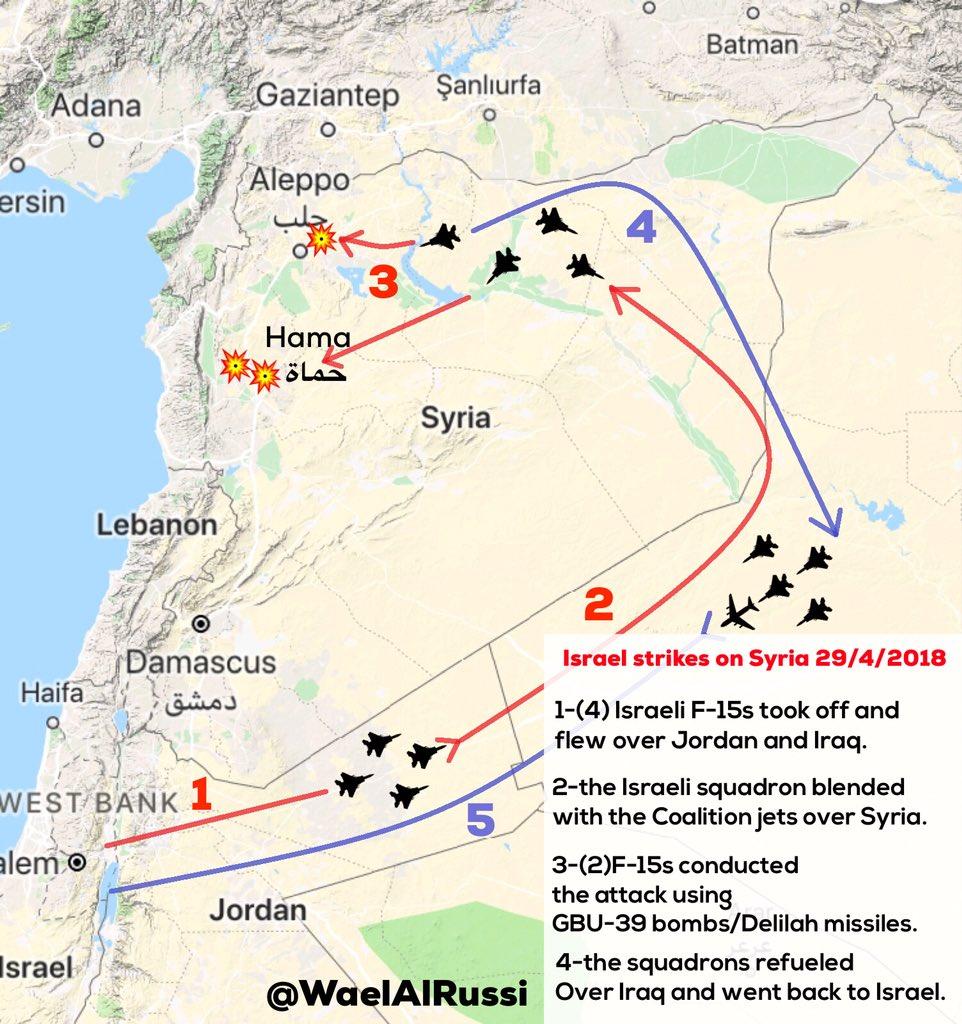 Удар ВВС Израиля 30 апреля 2018г. по складам с иранским оружием на территории САР.