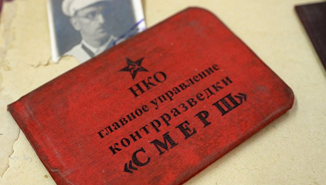 Удостоверение Смерш на антикварном салоне в Москве.
