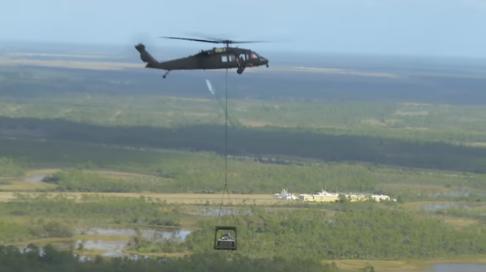 Вертолет UH-60MU
