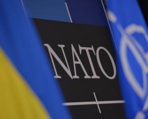 Украина - НАТО