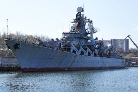 Крейсер «Украина»