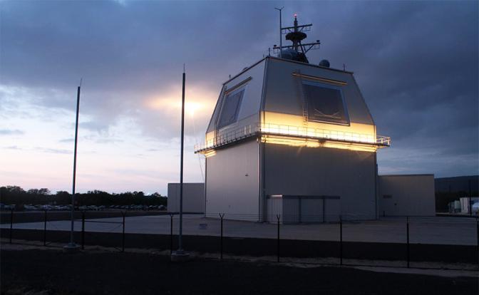 U.S. Aegis Ashore System.