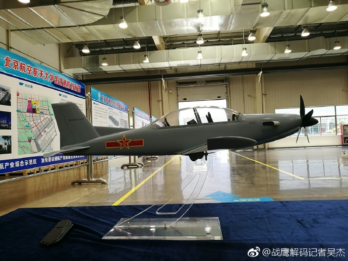 Модель предлагаемого совместным предприятием CETC Wuhu Diamond Aircraft Manufacture варианта турбовинтового учебно-тренировочного самолета Diamond DART-450 для ВВС НОАК, 2017 год.