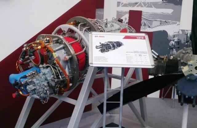 Турбовинтовой двигатель ВК-800С
