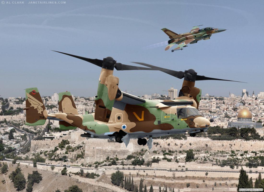 Рисунок конвертоплана Bell Boeing V-22B Osprey в окраске ВВС Израиля.