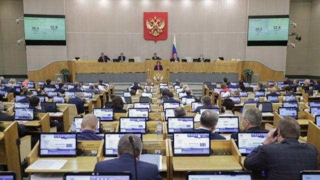 В Госдуме России