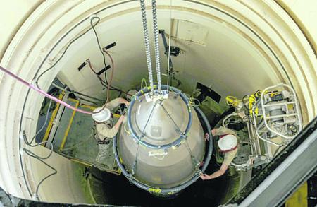В отношении ядерных позиций Америки у Вашингтона нет никаких вопросов. Фото с сайта www.dvidshub.net