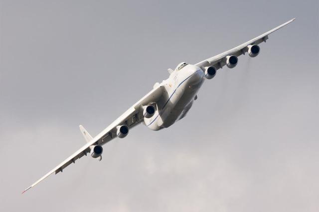 Ан-255 «Мрiя»