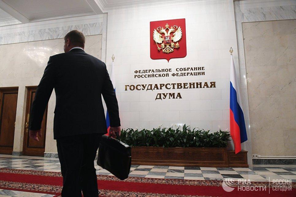 Госдума повышает штрафы за нарушения в области воинского учета