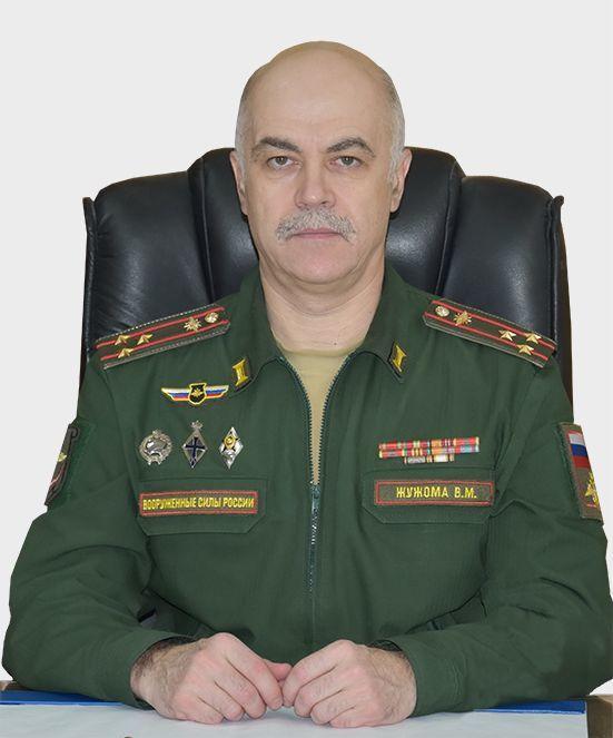 Валерий Жужома