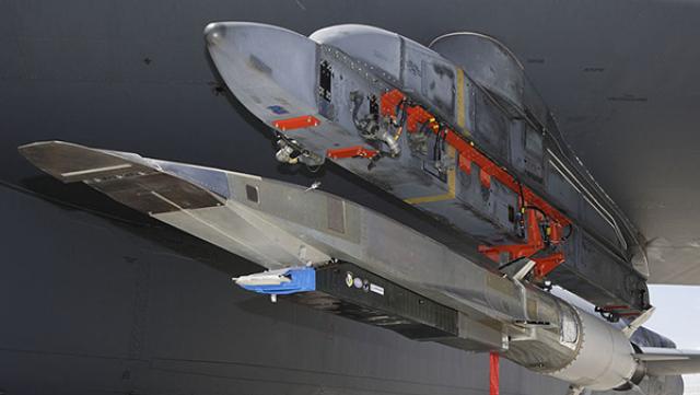 «Вэйврайдер» – перспективный проект американской гиперзвуковой ракеты. Возможно, российский «Циркон» на него очень похож