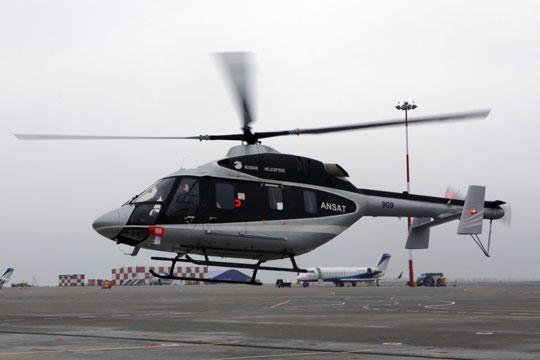 """Вертолет """"Ансат""""."""