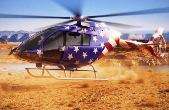 Вертолет SH09