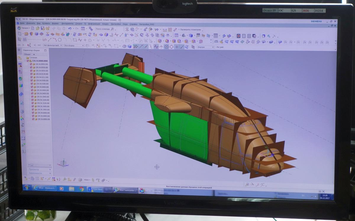 Цифровая модель фюзеляжа вертолета Ка-226Т на УУАЗ, применяемая на этапе подготовки производственного оборудвания и программного обеспечения станков с ЧПУ.