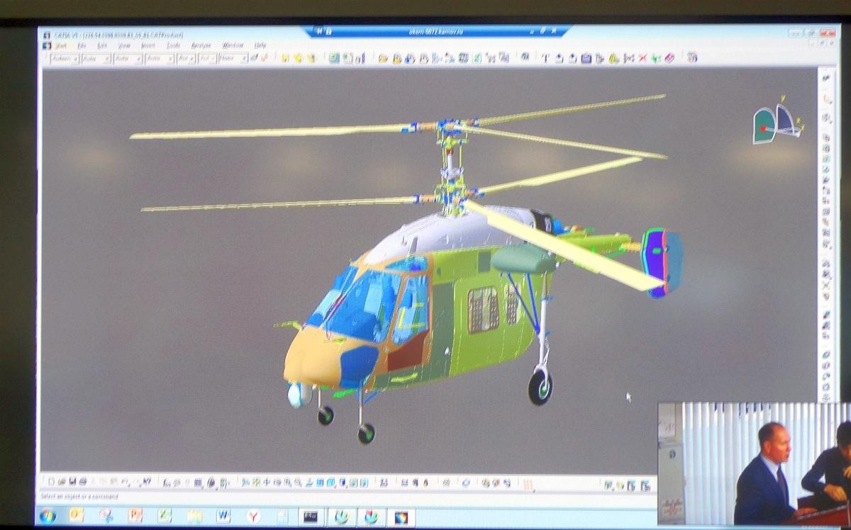 Цифровая модель вертолета Ка-226Т модификации 226.54 для министерства обороны Индии. Модель создана КБ им. Камова при помощи программы компьютерного проектирования CATIA 5.