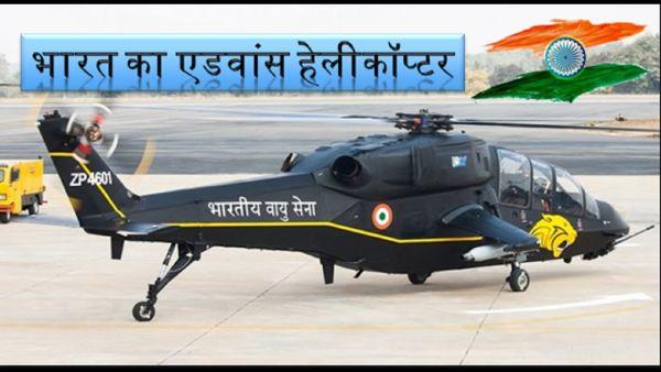 Вертолет LCH
