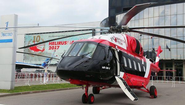 Вертолет Ми-38-2 (ОП-3) на выставке вертолетной индустрии HeliRussia-2017