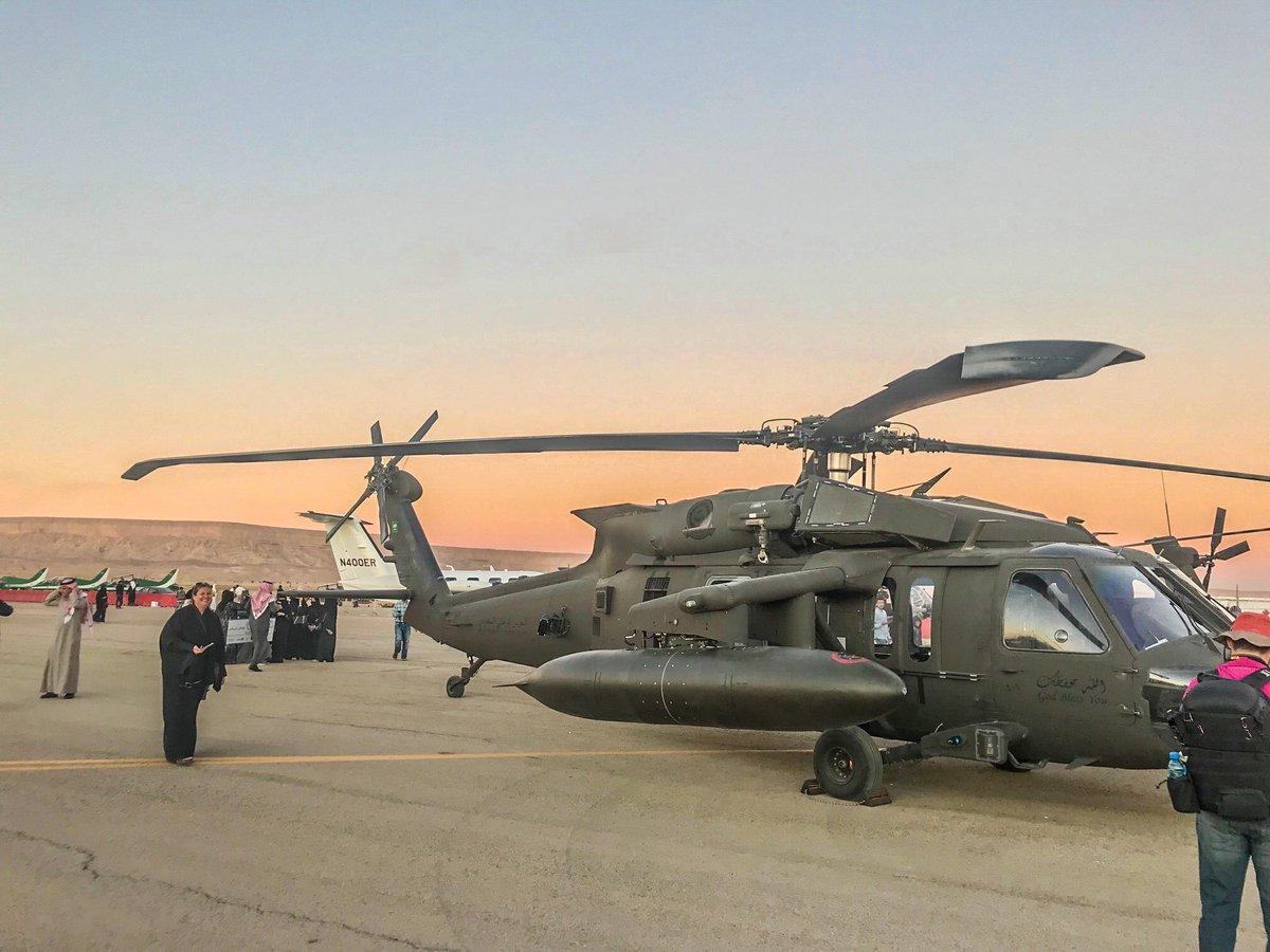 """Вертолет Sikorsky UH-60M Black Hawk специальной конфигурации (бортовой номер """"264"""") ил состава 1-й авиационной бригады национальной гвардии Саудовской Аравии. Эр-Рияд, 12.01.2018."""