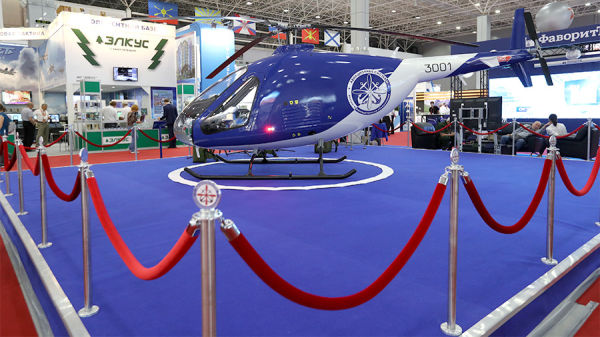 "Вертолет-дрон ""Скаймак-3001"""