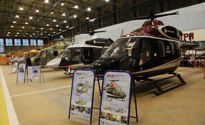 Вертолеты «Ансат».
