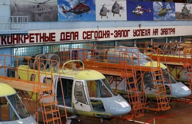 """Вертолеты """"Ансат"""" в цеху Казанского вертолетного завода"""