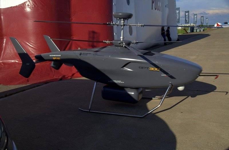 Многоцелевой беспилотник VRT300.