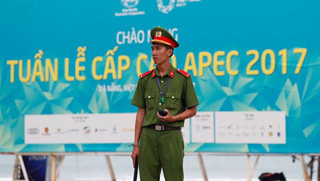 Вьетнам по время саммита АТЭС.