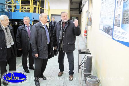 Делегация АО «Мотор Сич» в ВИАМ.