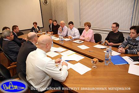 ВИАМ посетила делегация ОАО «Вертолеты России».