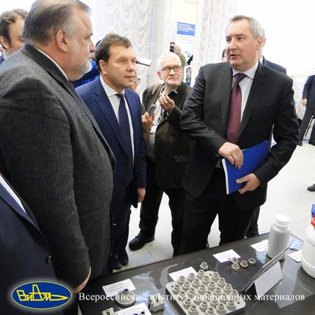 Рогозин, Михайлов и Каблов