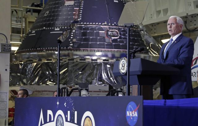 Вице-президент США Майкл Пенс