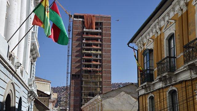 Вид Боливии. Архивное фото.