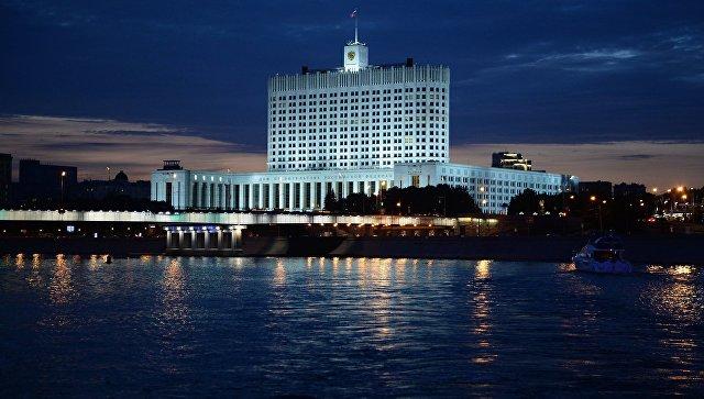 Вид на Дом правительства Российской Федерации. Архивное фото.