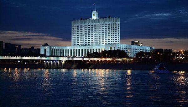 Вид на Дом правительства Российской Федерации. Архивное фото