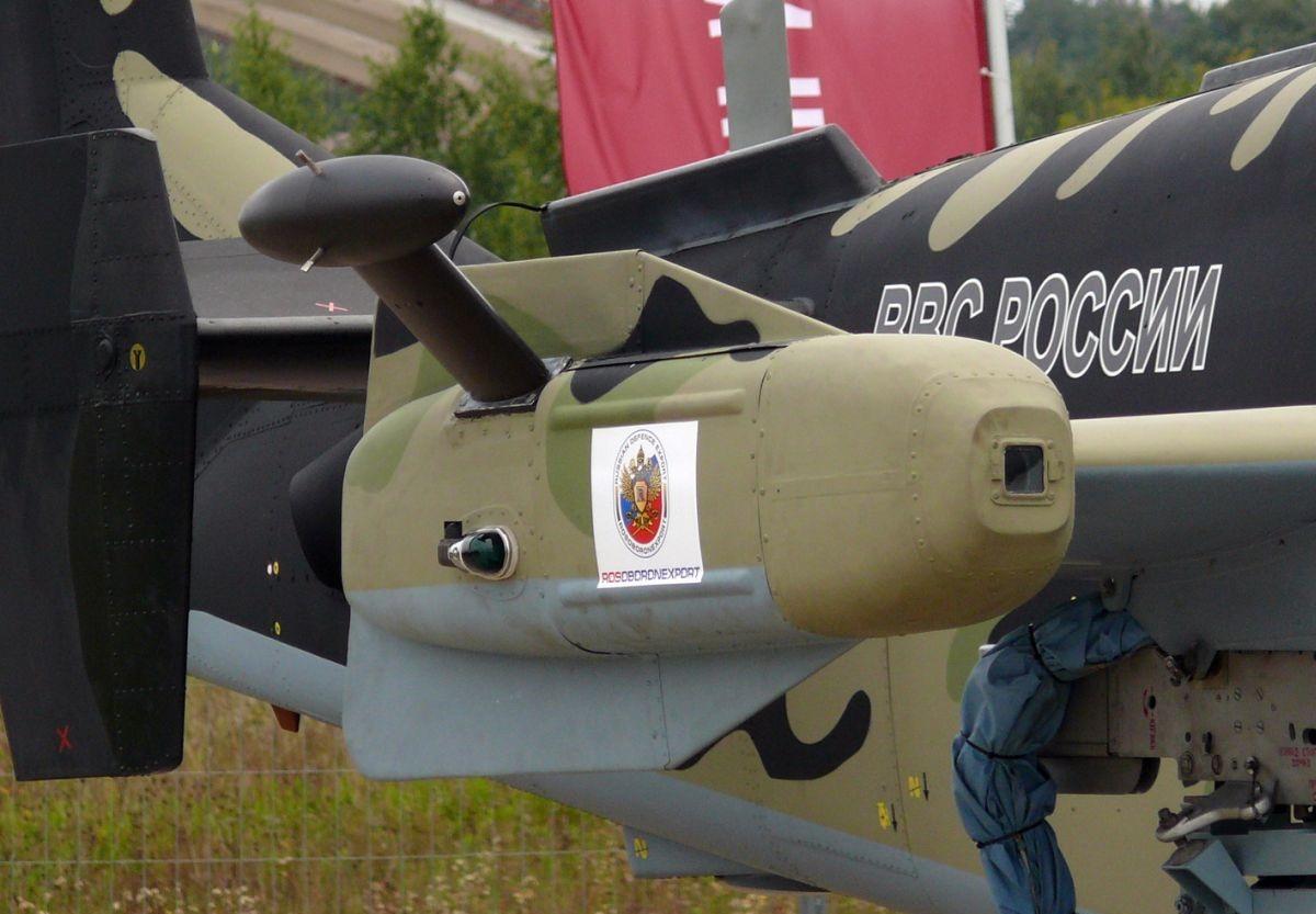 Картинки по запросу Вертолетный комплекс Витебск