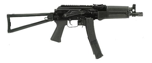 9 мм пистолет-пулемет ПП-19-01 исп. 20 «Витязь-СН»