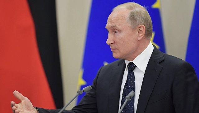 Президент РФ Владимир Путин. 18 мая 2018.