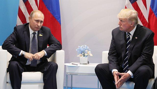 Владимир Путин и Дональд Трамп. Архивное фото.
