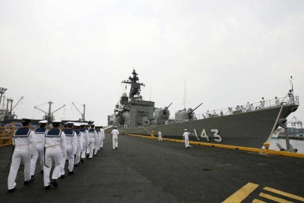 ВМС Японии