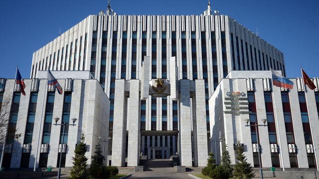 Военная академия Генерального штаба Вооружённых сил Российской Федерации в Москве