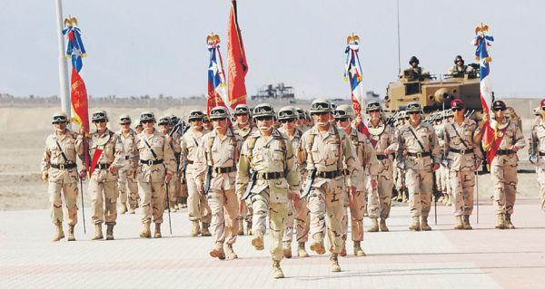 Военнослужащие ВС Чили