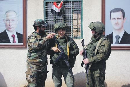 Военнослужащие ВС РФ в Сирии.