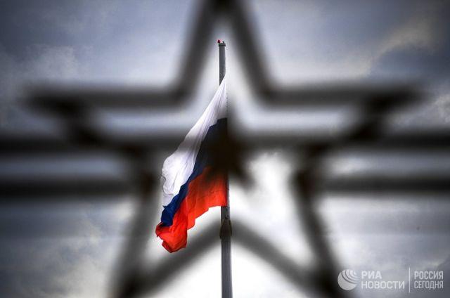 Военно-технический форум АРМИЯ-2016. Архивное фото