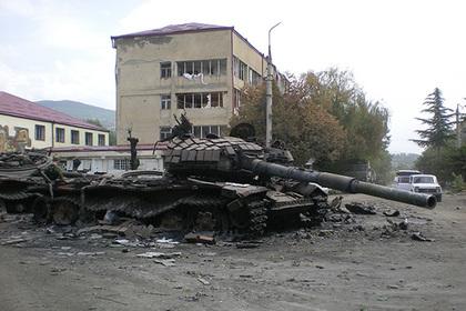 Война в Южной Осетии. 2008г.