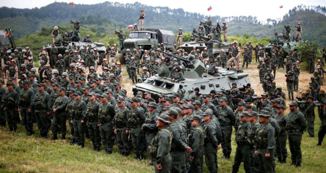 ВС Венесуэлы