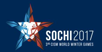 Всемирные военные игры-2017