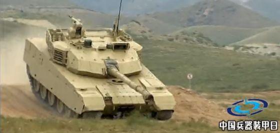 Танк VT-4