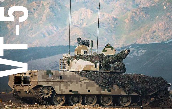 Китайский легкий танк VT-5.