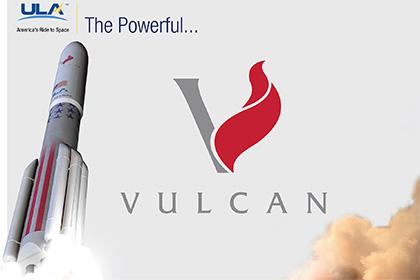 РН Vulcan